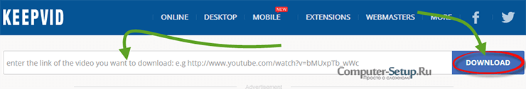 KeepVid - serviço online para salvar o vídeo