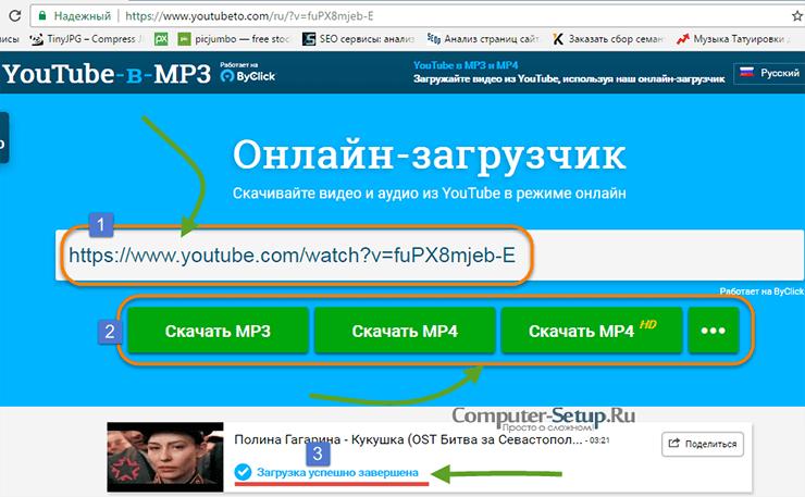 Youtubeto - Descargar el servicio agregando a URL