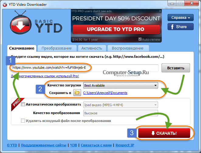 YTD Download Video - Unduh Klip dengan Hosting Video