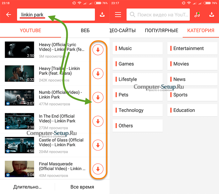 Search and categories in Snaptube