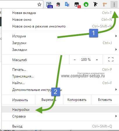 Google Chrome браузерін орнату мәзірі