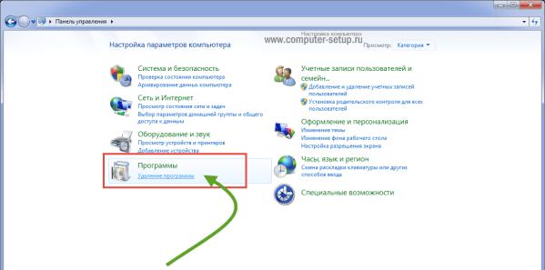 Как удалить антивирус аваст с компьютера полностью ...