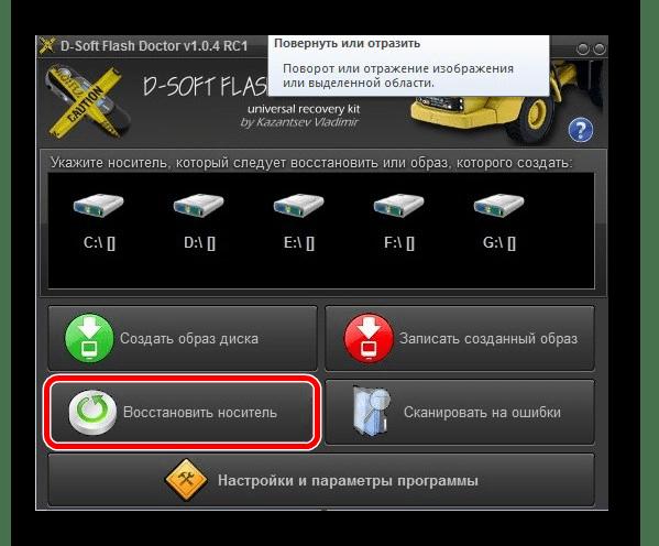 Interface de programa