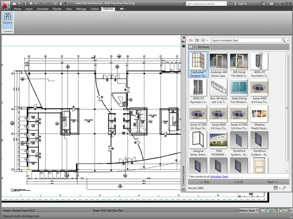 تحميل برنامج المصمم المعماري العربي لتصميم المنازل