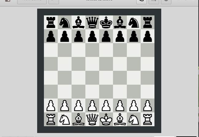 Play Chess On Linux Mint 18 2 – Computer Beginner's Guides