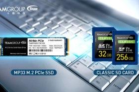 十銓科技推出MP33 M.2 PCIe 固態硬碟與高階SD記憶卡
