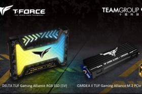 雙強聯手!十銓與華碩TUF Gaming Alliance聯名推出TUF聯名款固態硬碟