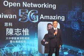 思科攜手工業局打造首座5G開放式架構「企業專網」實驗平台