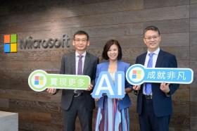 微軟攜手臺灣數位企業總會、政大商學院 成立《AI商學院-中小企業新定向領導專班》