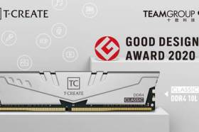 十銓全新創作者品牌T-CREATE CLASSIC 10L記憶體獲日本GOOD DESIGN設計大獎