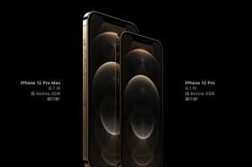 iPhone 12 Pro發表!集頂尖的四鏡頭攝影系統與眾多黑科技