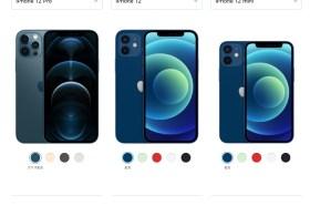 iPhone 12 各家電信商5G資費方案比一比