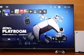 PS5開賣!開箱細節+功能介紹看這篇 這個配件最該買