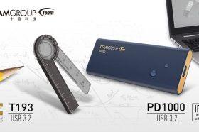 超高資料傳輸表現!十銓推出T193創意文具碟與PD1000可攜式固態硬碟