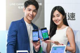 歡慶3月8日女神節  限時申辦LINE MOBILE享 8% 回饋