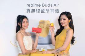 真無線耳機再發一款 realme Buds Air將上市