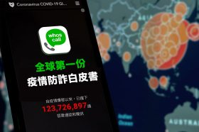 全球陷恐慌 詐騙「疫」觸即發!Whoscall揭手機「簡訊」成疫情詐騙破口