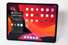 2020 頂規新 iPad Pro 搶先開箱+重點功能+效能實測介紹