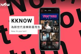 為新世代音樂新星而生!KKBOX 推出全新音樂比賽平台 KKNOW