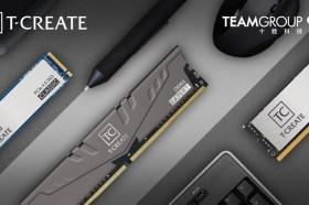十銓科技T-CREATE 2021 重磅發表三款為創作者精心打造新品