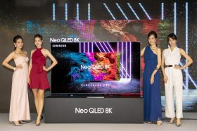 業界率先採量子Mini LED技術於8K大尺寸電視!三星Neo QLED量子電視美型登場