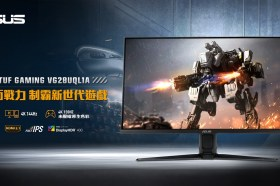 遊戲玩家嗨起來!華碩TUF Gaming VG28UQL1A電競螢幕上市