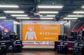 電子競技首入全運會!「ROG玩家共和國」為官方唯一指定硬體品牌