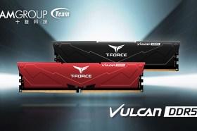 Intel 12代處理器好搭檔!十銓科技發表T-FORCE VULCAN DDR5 記憶體