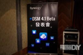 Synology發表DSM 4.1 Beta作業系統