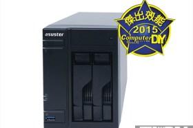 中價位高效能 ASUSTOR AS5002T網路儲存伺服器