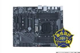 物美價合宜 MSI X99S SLI PLUS主機板