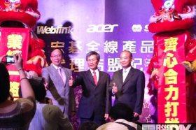 宏碁積極通路佈局 展碁國際成為台灣區全線產品總代理