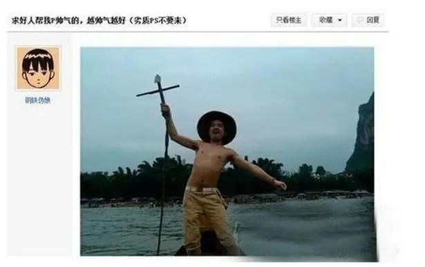 Chinese-photoshop-011-05212013