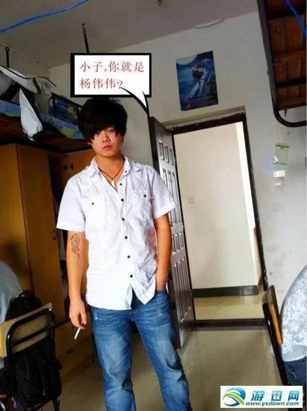 Chinese-photoshop-023-05212013