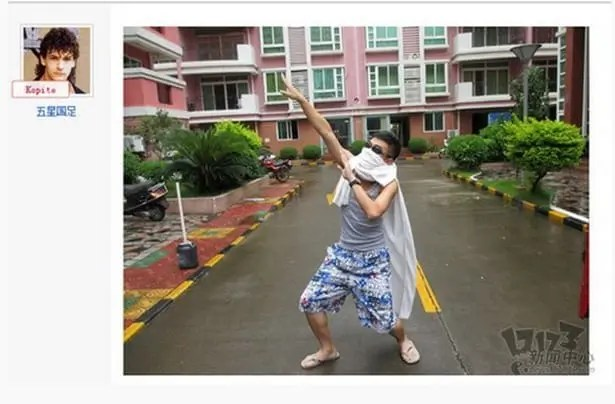 Chinese-photoshop-026-05212013
