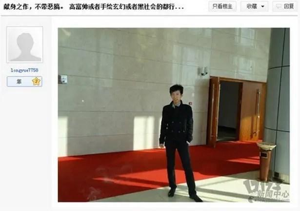 Chinese-photoshop-031-05212013