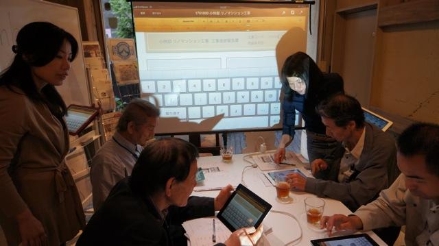 社内iPad教室の様子