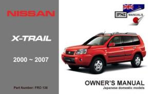 Nissan T30 XTrail 2000  2007 Owners Manual Engine Model