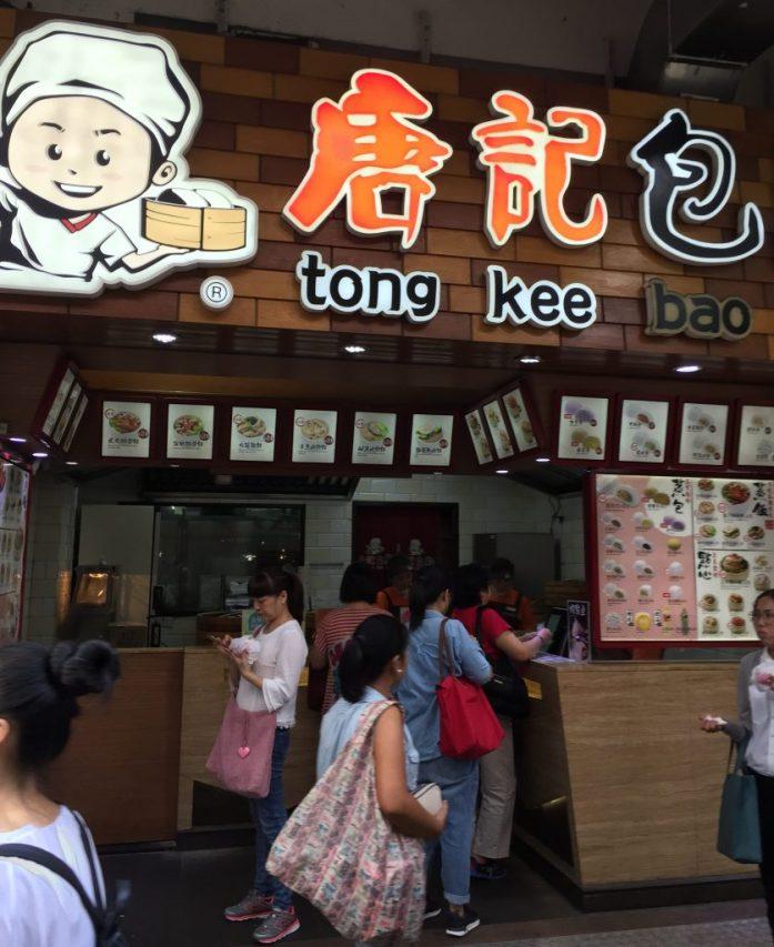 tong kee bao