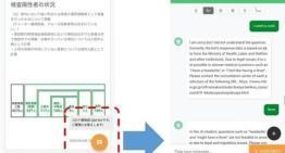 ObotAI、千葉県に新型肺炎の最新情報を提供するAIチャットボットを導入