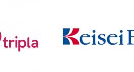 tripla、京成バス株式会社に「triplaチャットボット」を提供