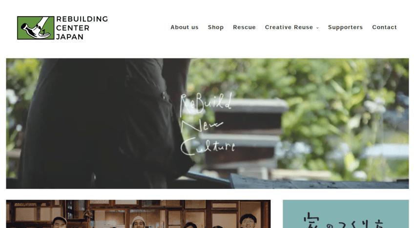 リビルディングセンタージャパン、LINE公式アカウントを開設&友だち追加でクーポン