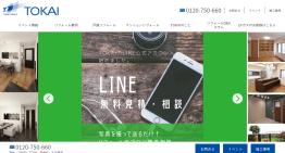 TOKAIがLINE公式アカウントを開設、「TLCポイントプレゼントキャンペーン」を実施中