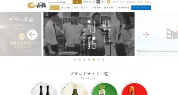 白鶴酒造、「白鶴酒造公式アカウント」友だち登録キャンペーンを実施中