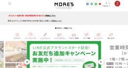 横浜モアーズ、LINE公式アカウントの開設&「お友だち追加」キャンペーンを実施