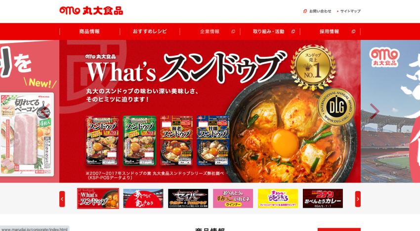 丸大食品、LINE公式アカウントを活用した「お家でスンドゥブキャンペーン」を実施中