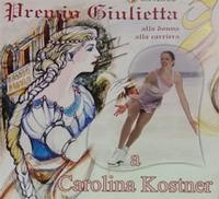 Premio Giulietta 2017 a Carolina Kostner. Collegamento al sito www.luceartsworkshop.it