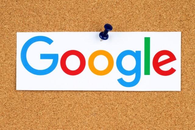 Hay que convertir a Google en aliado de las bibliotecas / rvlsoft / Shutterstock.com
