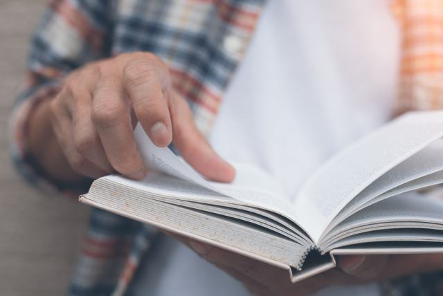 Leer nos abre las puertas del conocimiento y da alas a nuestra inspiración e imaginación