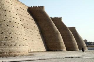 Bukhara El Arca
